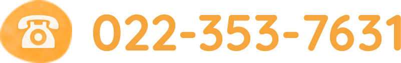 022-353-7631